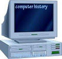 Компьютер-экскурс в прошлое