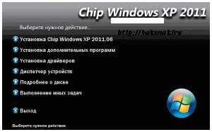 Интерфейс загрузочного диска