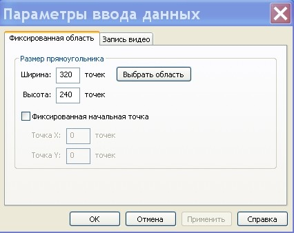 Установка параметров видео