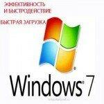Логотип операционной системы Виндоус 7