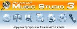 Программы для  записи голоса