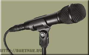 Настройка громкости микрофона в ноутбуке
