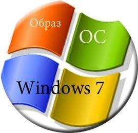 Восстановить windows 7 из образа