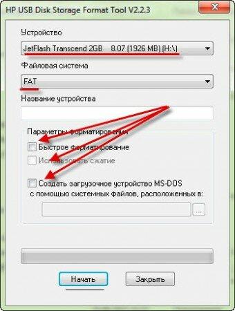 Программа для форматирования флешки