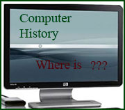 Как найти историю в компьютере