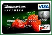 Нюансы обмена web-money