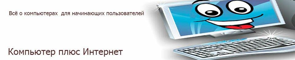 Bakznak.ru