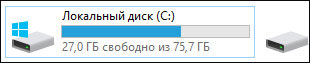 chto-takoe-papka-temp-v-windows-7