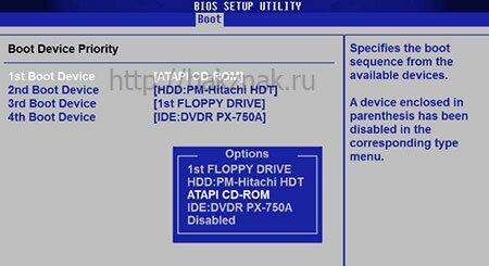 Boot-device-priority